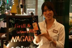 新橋ワイン食堂 NAGARE