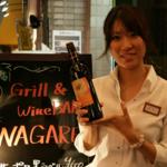 新橋ワイン食堂 NAGAREのバイト
