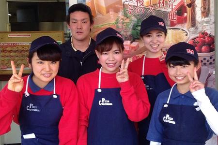 ピザ・カリフォルニア 武蔵ヶ丘店のバイトメイン写真