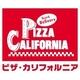 【ピザ・カリフォルニア 田無店】のロゴ