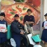 ピザ・カリフォルニア 中郡店のバイト