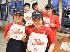 ピザ・カリフォルニア 城内南店