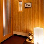 鮨竹のバイト