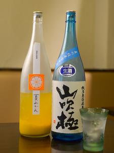 四季旬菜 ふくふくのバイト写真2