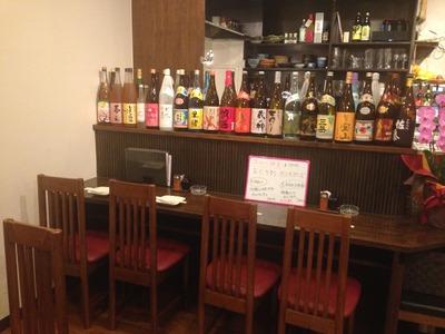 幸の鶏 神田店のバイト写真2