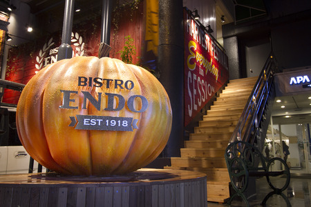 BISTRO  ENDOのバイトメイン写真