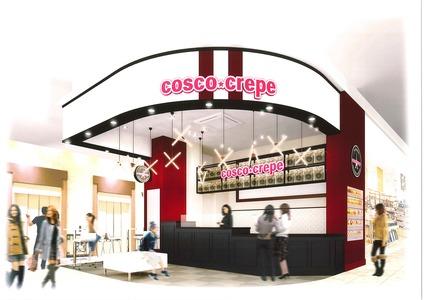 コスコクレープ イオンモール出雲店のバイト写真2