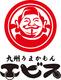 【エビス洗足総本店】のロゴ