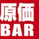 【原価BAR 五反田店】のロゴ