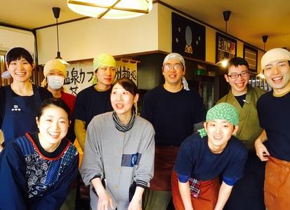 上州麺処 平野家のバイトメイン写真