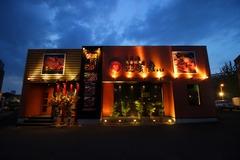 肉匠迎賓館奈良店