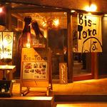 Bis-Tora(ビストラ) 大名店のバイト