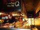 Q 恵比寿店のバイトメイン写真