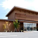 茶蔵 山形店のバイト