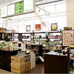 茶蔵 南陽店のバイト