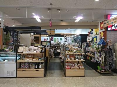 茶蔵 イオン米沢店のバイトメイン写真