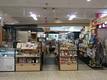 【茶蔵 イオン米沢店】のバイトメイン写真