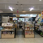 茶蔵 イオン米沢店のバイト