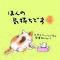 茶蔵 イオン米沢店のバイト写真2