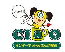 インターネット&マンガ喫茶 CIAOのバイトメイン写真