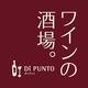 【Di PUNTO 浜松町店】のロゴ