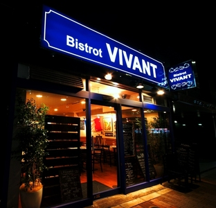 Bistrot VIVANTのバイト写真2