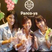 Panco-ya 藤が丘店