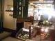和風料理 後藤家のバイトメイン写真
