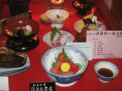 和風料理 後藤家のバイト写真2
