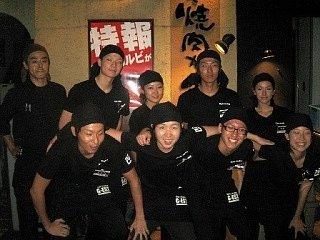 牛角池尻大橋店のバイトメイン写真