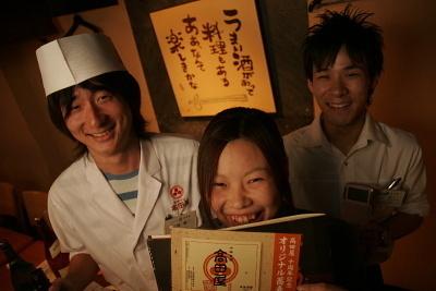 高田屋竹橋店のバイトメイン写真
