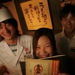 高田屋竹橋店のバイト