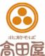 【高田屋竹橋店】のロゴ