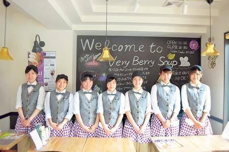 ベリーベリースープ長野善光寺口店のバイト写真2