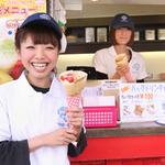 マリオンクレープ 大阪パンジョ店のバイト