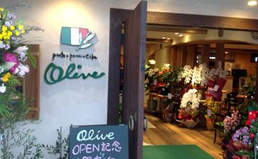 オリーブ 室見店のバイトメイン写真