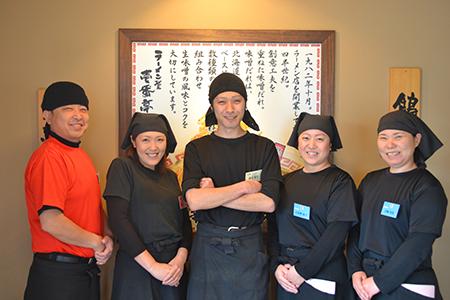 壱番亭 水海道店のバイトメイン写真