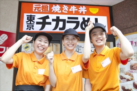 東京チカラめし 横浜西口1号店のバイトメイン写真