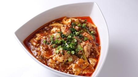 四川料理蜀彩のバイトメイン写真