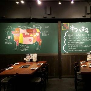 焼肉からし亭 経堂店のバイトメイン写真