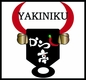 【焼肉からし亭 八戸店】のロゴ