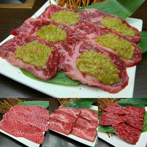 焼肉からし亭 東高円寺店のバイト写真2