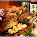串屋壱咊のバイト