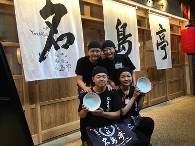 名島亭 ららぽーと横浜店のバイト写真2