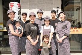 博多 一風堂 梅田店のバイト写真2