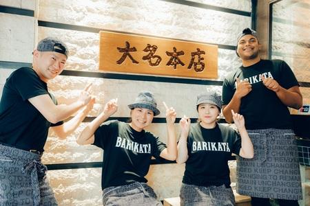 博多 一風堂 大名店のバイトメイン写真