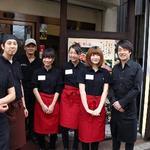 黒毛和牛焼肉うしくろ 東小松川店のバイト