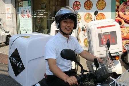 ストロベリーコーンズ 山形桜田店のバイト写真2