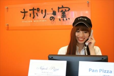 ナポリの窯 横浜青葉店のバイトメイン写真