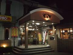 炭火焼肉 家族亭 中津店